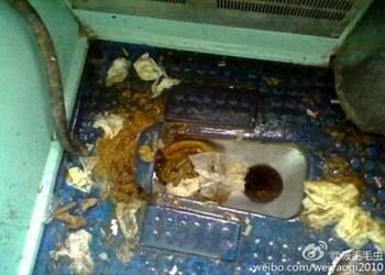 banheiro imundo